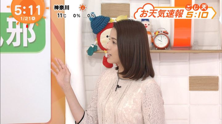 2020年01月21日永島優美の画像02枚目
