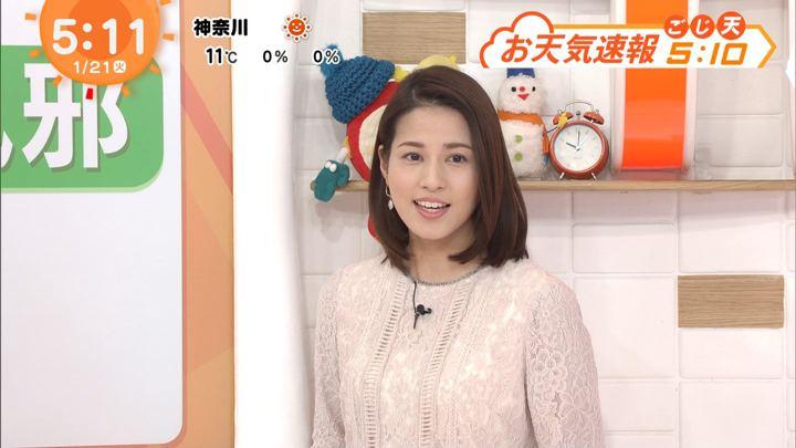 2020年01月21日永島優美の画像03枚目