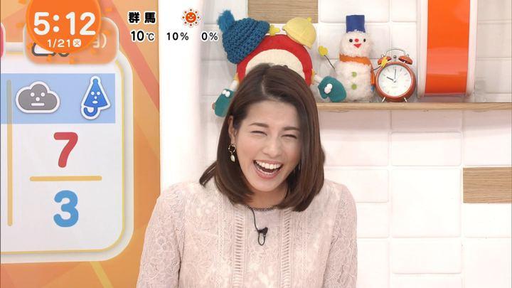 2020年01月21日永島優美の画像05枚目