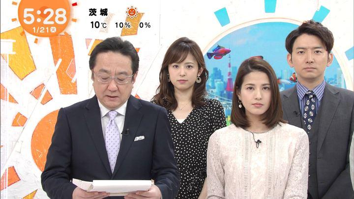 2020年01月21日永島優美の画像07枚目