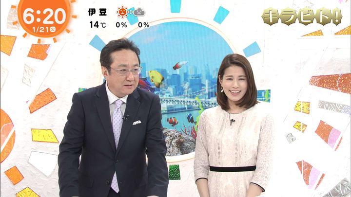 2020年01月21日永島優美の画像10枚目