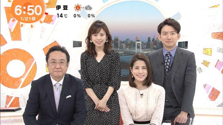 2020年01月21日永島優美の画像12枚目