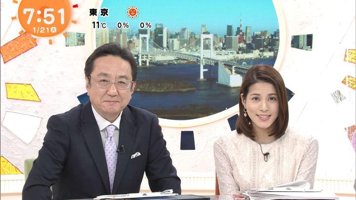 2020年01月21日永島優美の画像14枚目