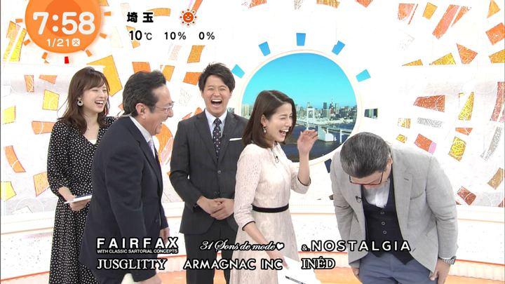 2020年01月21日永島優美の画像15枚目
