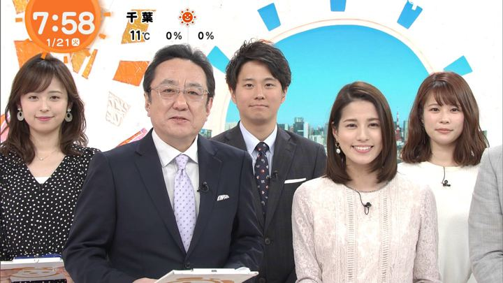 2020年01月21日永島優美の画像16枚目