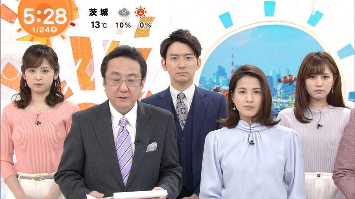 2020年01月24日永島優美の画像05枚目