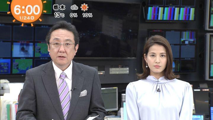 2020年01月24日永島優美の画像06枚目