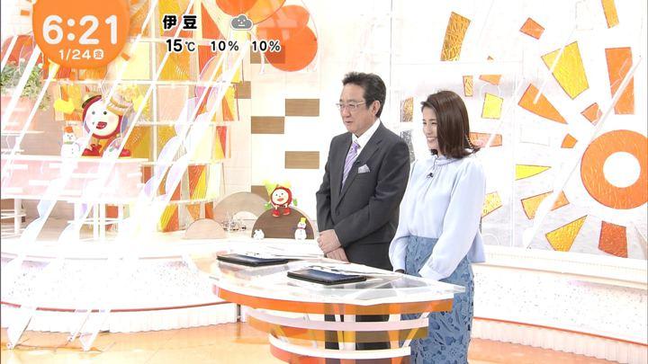 2020年01月24日永島優美の画像08枚目