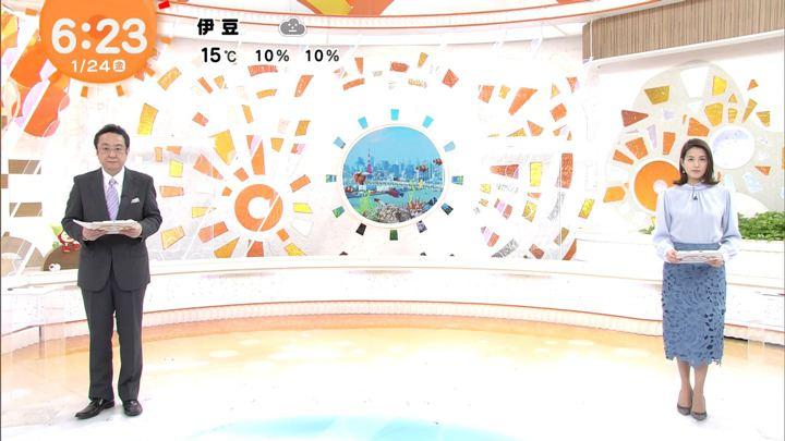 2020年01月24日永島優美の画像10枚目