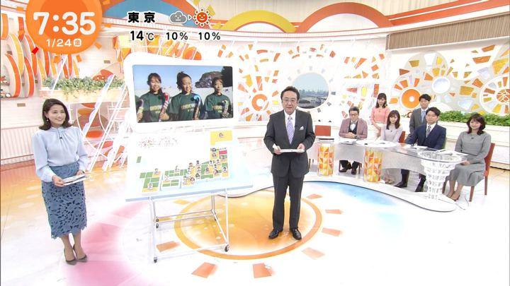 2020年01月24日永島優美の画像16枚目