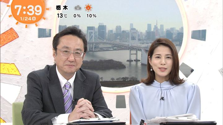 2020年01月24日永島優美の画像17枚目