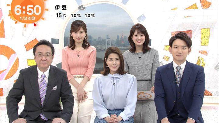 2020年01月24日永島優美の画像18枚目