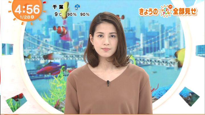 2020年01月28日永島優美の画像01枚目