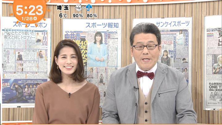 2020年01月28日永島優美の画像03枚目