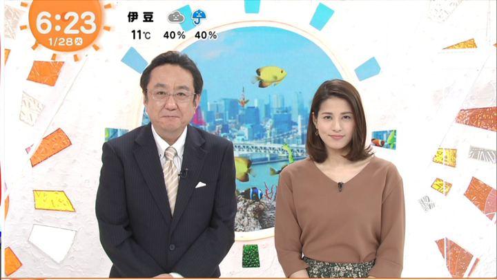 2020年01月28日永島優美の画像07枚目