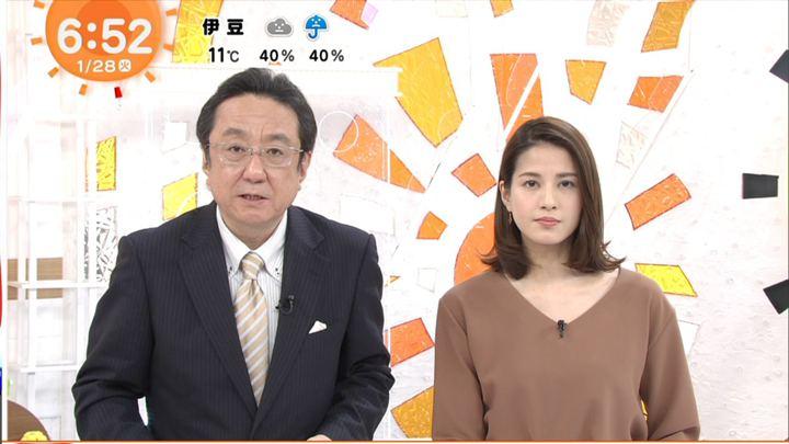 2020年01月28日永島優美の画像12枚目