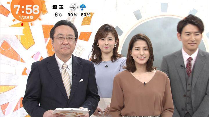 2020年01月28日永島優美の画像15枚目