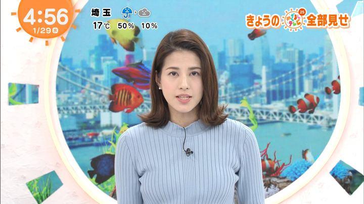 2020年01月29日永島優美の画像01枚目