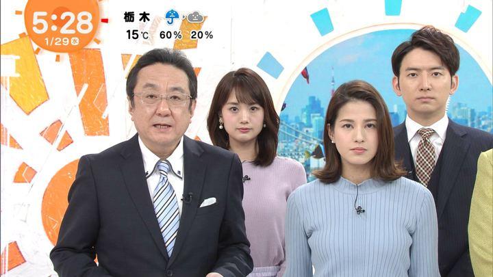 2020年01月29日永島優美の画像04枚目