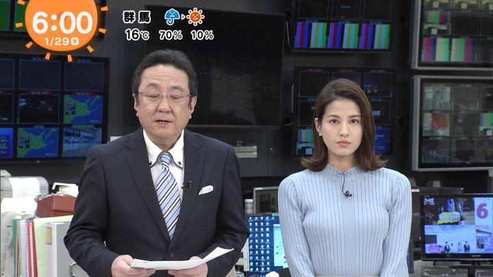 2020年01月29日永島優美の画像05枚目