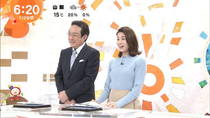 2020年01月29日永島優美の画像07枚目