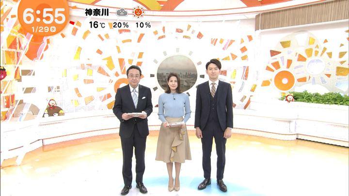 2020年01月29日永島優美の画像11枚目
