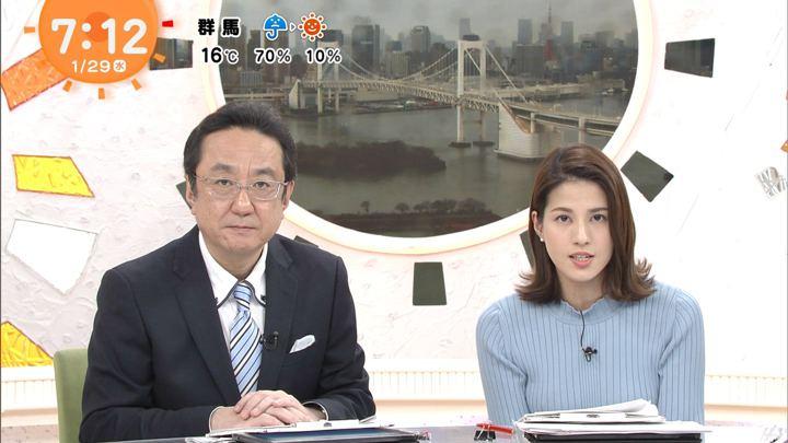 2020年01月29日永島優美の画像12枚目