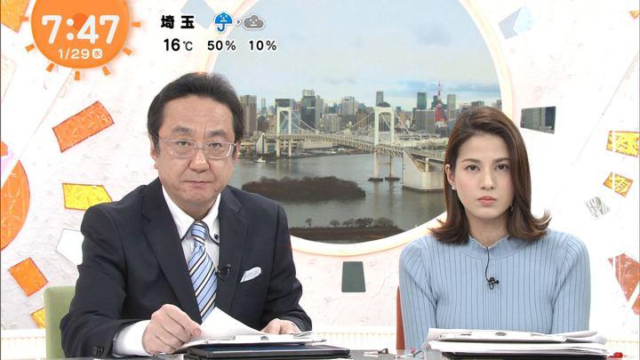 2020年01月29日永島優美の画像13枚目