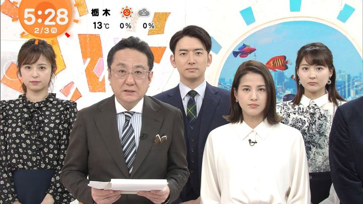 2020年02月03日永島優美の画像04枚目