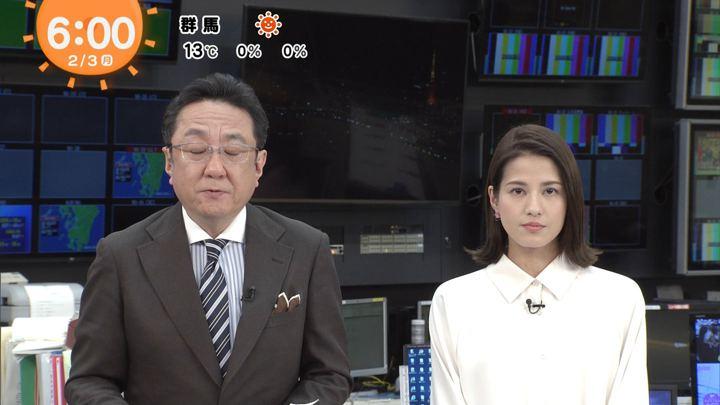 2020年02月03日永島優美の画像05枚目
