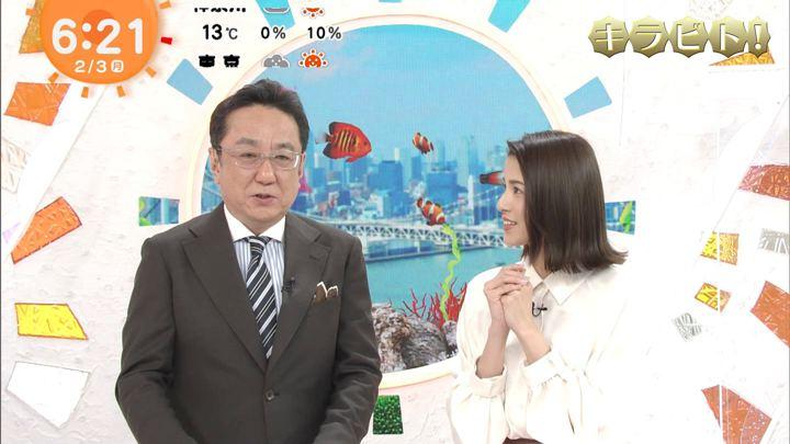 2020年02月03日永島優美の画像07枚目