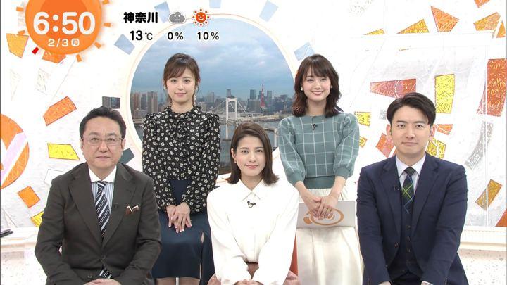 2020年02月03日永島優美の画像09枚目