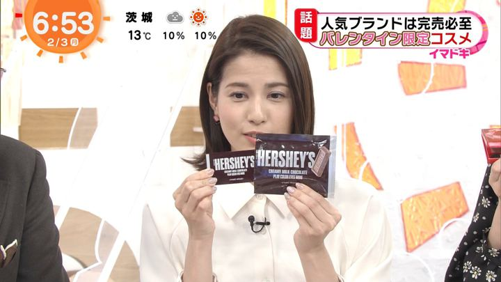 2020年02月03日永島優美の画像10枚目