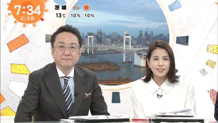 2020年02月03日永島優美の画像13枚目