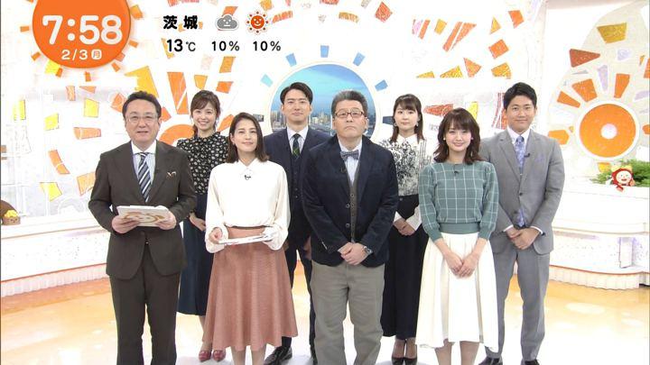 2020年02月03日永島優美の画像14枚目