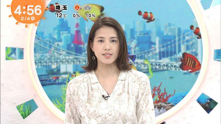 2020年02月04日永島優美の画像01枚目