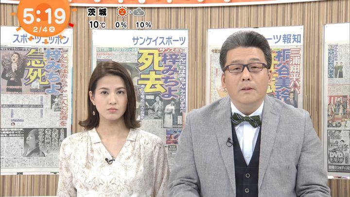 2020年02月04日永島優美の画像03枚目