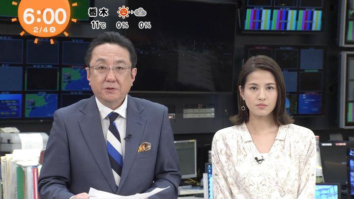 2020年02月04日永島優美の画像05枚目
