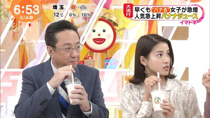 2020年02月04日永島優美の画像11枚目