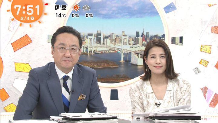2020年02月04日永島優美の画像12枚目