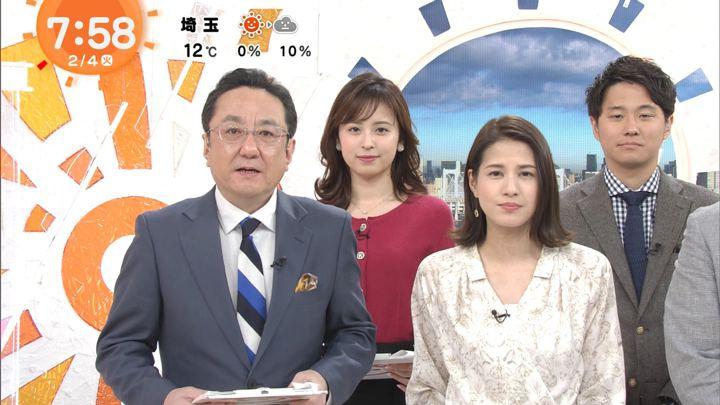 2020年02月04日永島優美の画像13枚目