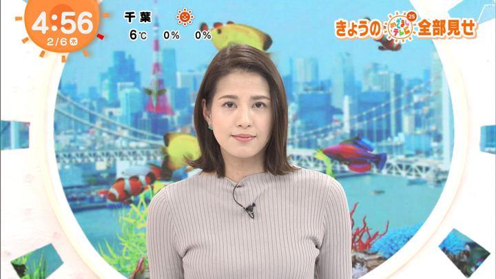 2020年02月06日永島優美の画像01枚目