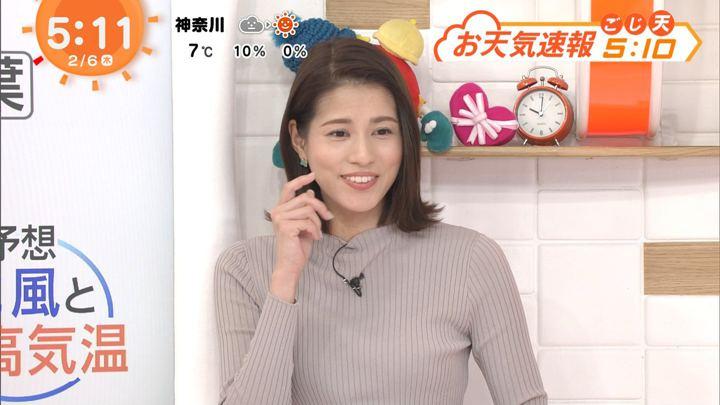 2020年02月06日永島優美の画像02枚目