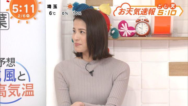 2020年02月06日永島優美の画像03枚目
