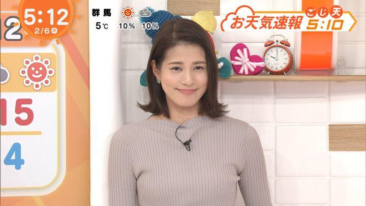 2020年02月06日永島優美の画像04枚目