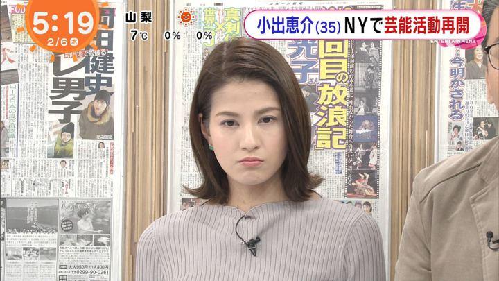 2020年02月06日永島優美の画像06枚目