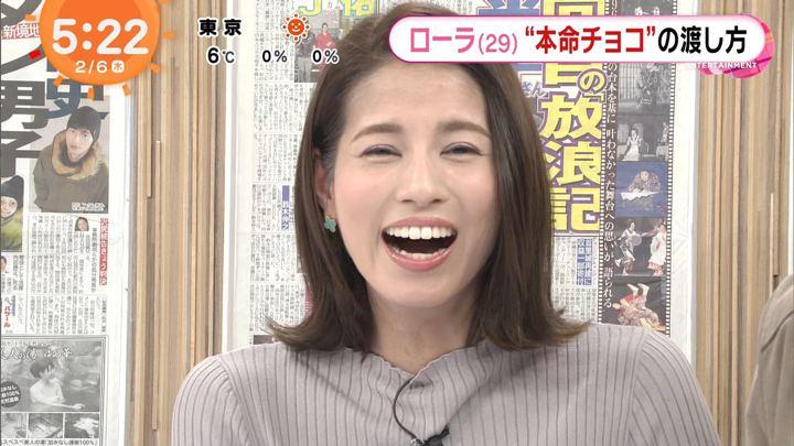 2020年02月06日永島優美の画像07枚目