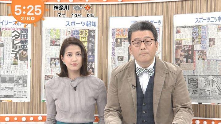 2020年02月06日永島優美の画像08枚目