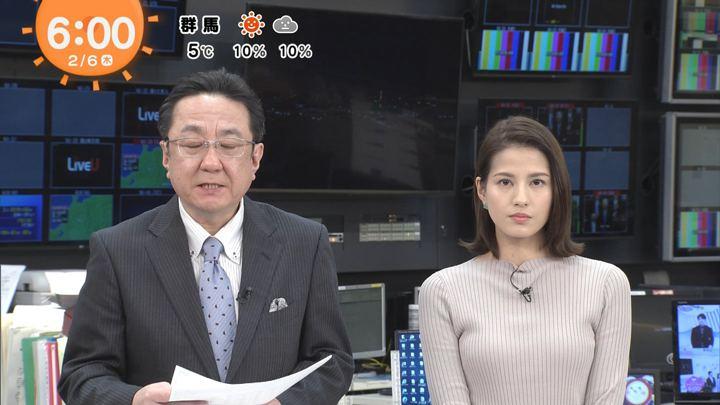 2020年02月06日永島優美の画像09枚目