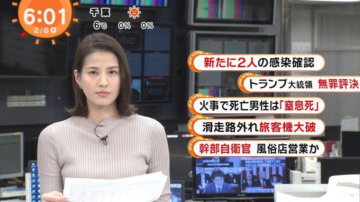 2020年02月06日永島優美の画像10枚目